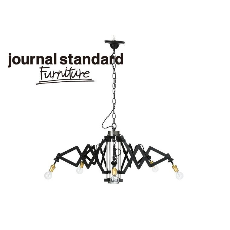 journal standard Furniture ジャーナルスタンダードファニチャー BEND PENDANT LAMP ベンドペンダントランプ