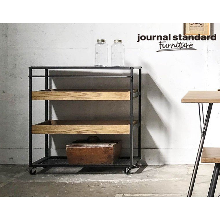 journal standard Furniture ジャーナルスタンダードファニチャー SENS WAGON RACK サンクワゴンラック