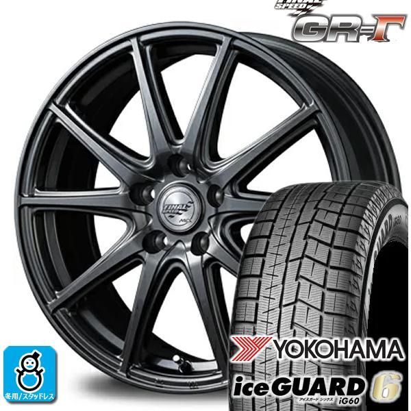 ヨコハマ アイスガード6 ig60 195/65R15 スタッドレス タイヤ·ホイール 新品 4本セット ファイナルスピード GR ガンマ パーツ バランス調整済み!