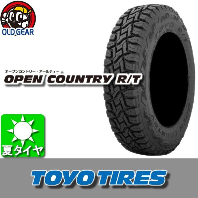 TOYO TIRES トーヨータイヤ OPEN COUNTRY RT オープンカントリー RT 265/65R17 国産 新品 4本セット 夏タイヤ
