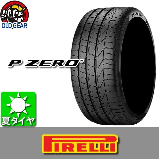 PIRELLI ピレリ P ZERO ピーゼロ 305/30R20 新品  4本セット 夏タイヤ