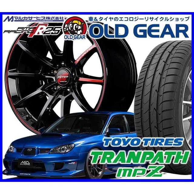 国産タイヤ ホイール 新品 4本セット  マルカサービス RMP レーシング R25  215/60R17 新品 トーヨー トランパス MPZ バランス調整済み