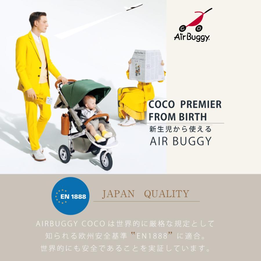 新生児から使える エアバギー ココ プレミア ベビーカー AIRBUGGY COCO PREMIER FROM BIRTH 新生児 3輪 エアタイヤ A型 B型 日本正規品|oldnew|02