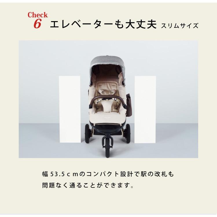 新生児から使える エアバギー ココ プレミア ベビーカー AIRBUGGY COCO PREMIER FROM BIRTH 新生児 3輪 エアタイヤ A型 B型 日本正規品|oldnew|11