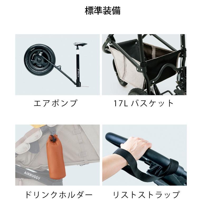 新生児から使える エアバギー ココ プレミア ベビーカー AIRBUGGY COCO PREMIER FROM BIRTH 新生児 3輪 エアタイヤ A型 B型 日本正規品|oldnew|13