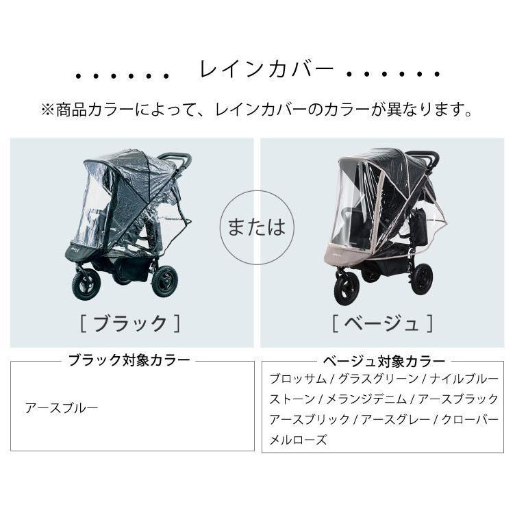 新生児から使える エアバギー ココ プレミア ベビーカー AIRBUGGY COCO PREMIER FROM BIRTH 新生児 3輪 エアタイヤ A型 B型 日本正規品|oldnew|14