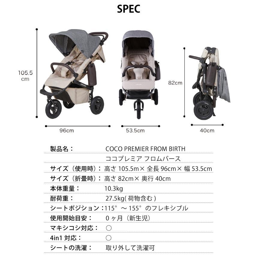 新生児から使える エアバギー ココ プレミア ベビーカー AIRBUGGY COCO PREMIER FROM BIRTH 新生児 3輪 エアタイヤ A型 B型 日本正規品|oldnew|15