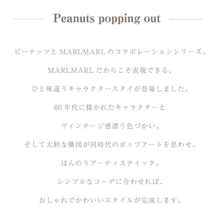 マールマール スタイ MARLMARL スヌーピー Peanuts ピーナッツ よだれかけ ビブ 女の子 男の子 出産祝い ギフト まあるい形 popping out|oldnew|03