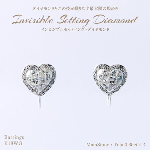 【21%OFF】【在庫品限り】◆インビジブルセッティングダイヤモンド◆イヤリング 計0.70ctUP [18KWG] インビジブルセッティング|olika