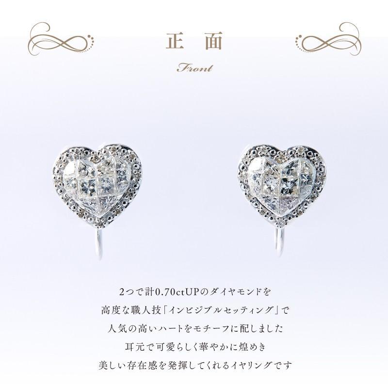 【21%OFF】【在庫品限り】◆インビジブルセッティングダイヤモンド◆イヤリング 計0.70ctUP [18KWG] インビジブルセッティング|olika|02