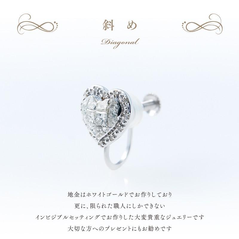 【21%OFF】【在庫品限り】◆インビジブルセッティングダイヤモンド◆イヤリング 計0.70ctUP [18KWG] インビジブルセッティング|olika|03