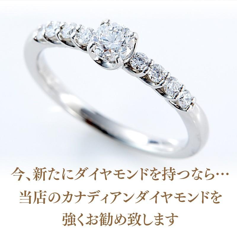【21%OFF】極上の煌めき◆カナディアンダイヤモンド◆リング 計1.20ctUP [PT950]|olika|11