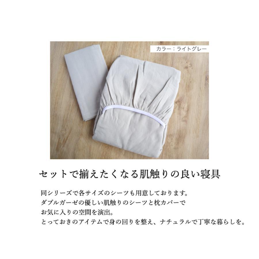 枕カバー ダブル ガーゼ コットン 泉州南部織 tissu de coton 日本製 国産 シンプル 無地 綿100% ナチュラル 速乾 肌に優しい 筒型 封筒型 ピローケース|olimo|06