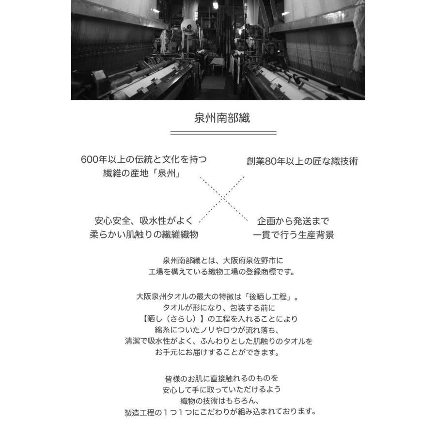 6重織ガーゼ マルチケットL(ドット) /泉州南部織 ベビータオル コットン100% ひざかけ タオルケット 夏布団|olimo|05