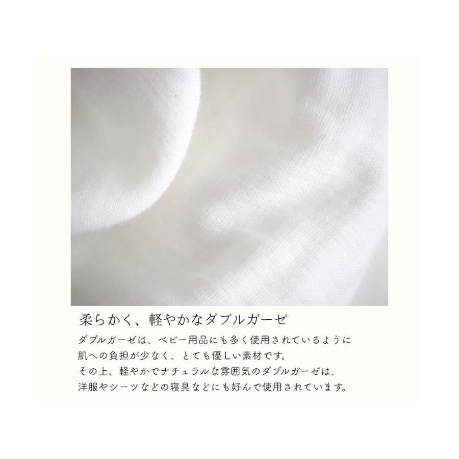 生地 ダブルガーゼ 155×50 薄手 国産 泉州南部織 無地 コットン 綿 ハギレ 生地売り 量り売り 日本製 柔らかい マスク ブラウス ハンドメイド|olimo|05