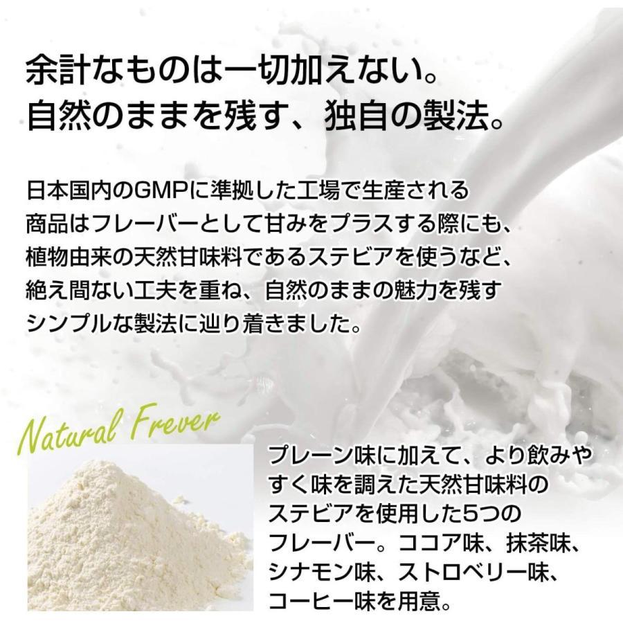 Choice GOLDEN WHEY ( ゴールデンホエイ ) ホエイプロテイン プレーン 1kg [ 人工甘味料 GMOフリー ] グラス|olioli-store|02