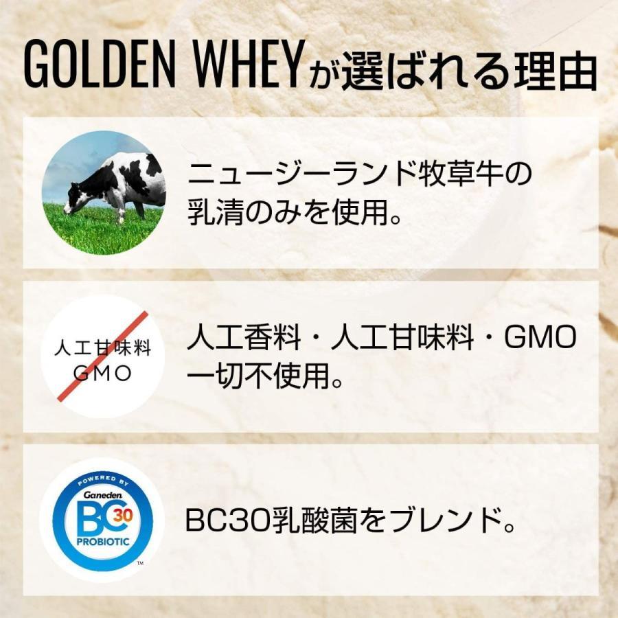 Choice GOLDEN WHEY ( ゴールデンホエイ ) ホエイプロテイン プレーン 1kg [ 人工甘味料 GMOフリー ] グラス|olioli-store|03