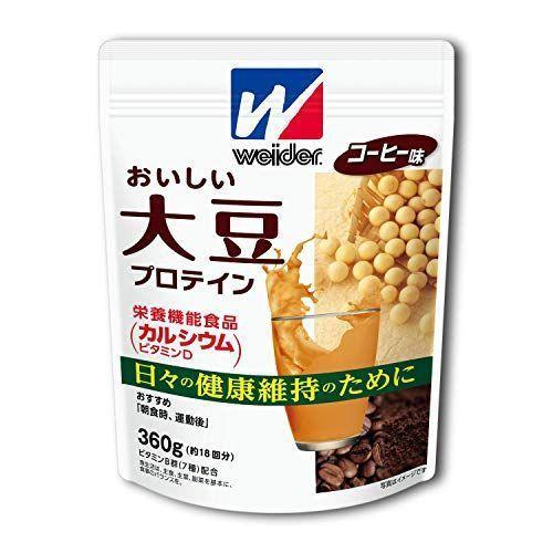 ウイダー おいしい大豆プロテイン コーヒー味 360g (約18回分) 日々の健康維持に役立つ大豆タンパク質使用|olioli-store