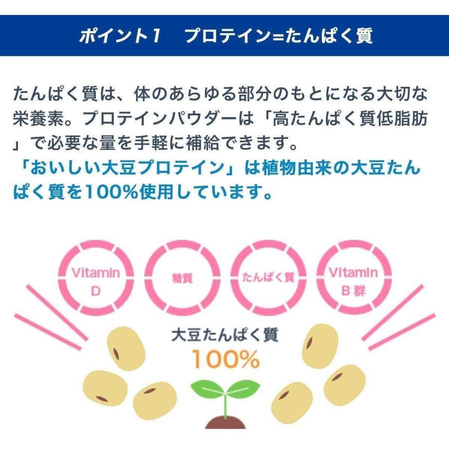 ウイダー おいしい大豆プロテイン コーヒー味 360g (約18回分) 日々の健康維持に役立つ大豆タンパク質使用|olioli-store|08