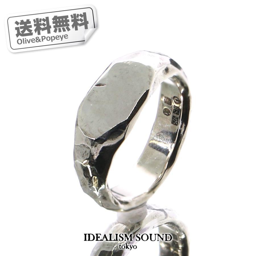 限定価格セール! あすつく IDEALISM SOUND/イデアリズム・サウンド 印台 リング シルバー 指輪 ハンドメイド IDEA12025, bonico (ボニコ):49cc8d91 --- airmodconsu.dominiotemporario.com