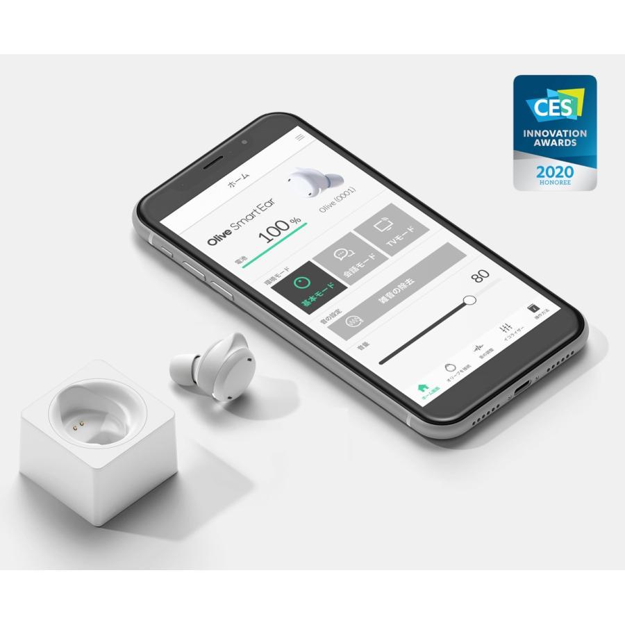 Olive Smart Ear オリーブスマートイヤー olivesmartear 02