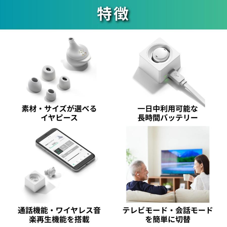 Olive Smart Ear オリーブスマートイヤー olivesmartear 04