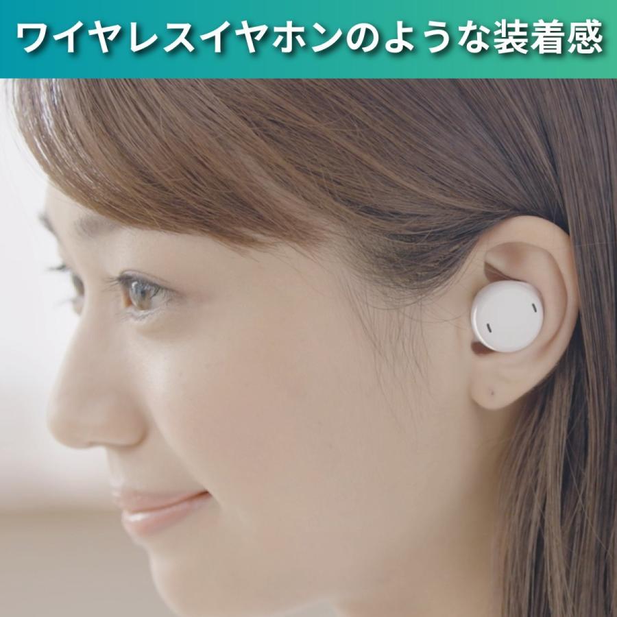 Olive Smart Ear オリーブスマートイヤー olivesmartear 06