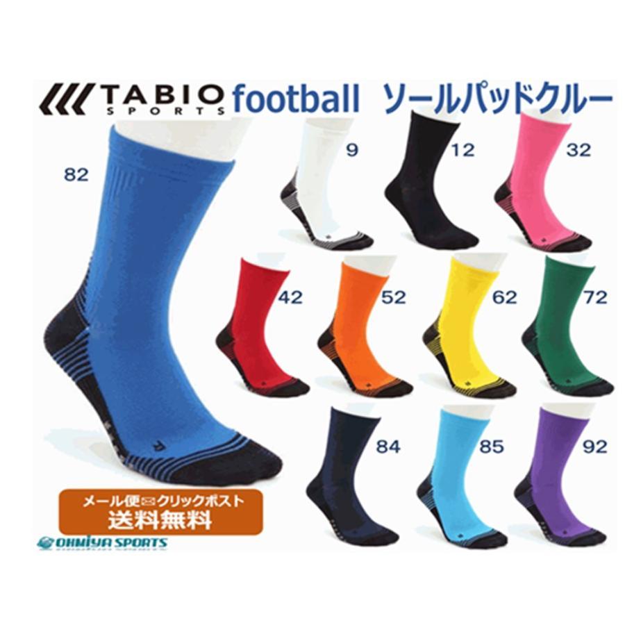 メールにて送料無料 タビオ Tabio 全国どこでも送料無料 フットボールソールパッドクルーソックス TAB-FB 40%OFFの激安セール カラー11色 サッカーストッキング