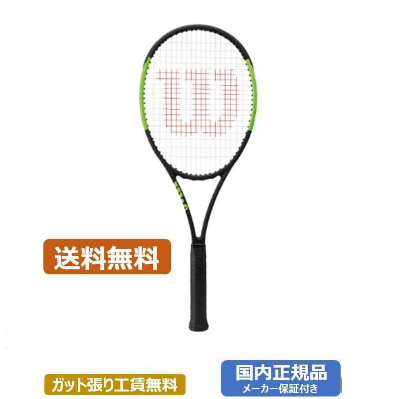 100%本物保証! ウィルソン ウィルソン 17SS ブレード98(18×20)CV 17SS WRT733110 硬式テニスラケット WRT733110, 大きいサイズのサカゼン:1dd00060 --- airmodconsu.dominiotemporario.com