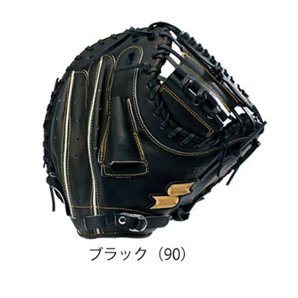 ベストセラー SSK エスエスケイ PEKM52716-90 プロエッジ 一般硬式用キャッチャーミット 捕手用 高校野球対応, 三川村 5ee4863a