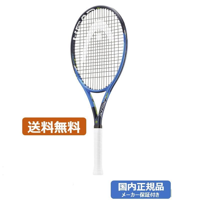 多様な ヘッド グラフェンタッチ 17SS ミッドプラス インスティンクト 231907 ミッドプラス 17SS 硬式テニスラケット 231907, センナンシ:5b83bcba --- airmodconsu.dominiotemporario.com