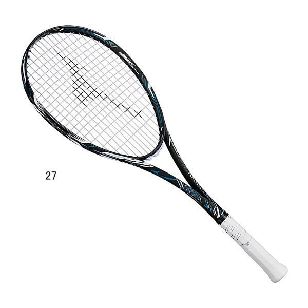 【着後レビューで 送料無料】 MIZUNO ミズノ 63JTN865-27 テニス ソフトテニスラケット 63JTN865-27 DIOS ディオス ミズノ 50アール DIOS 50-R, 豊前市:338eadae --- airmodconsu.dominiotemporario.com