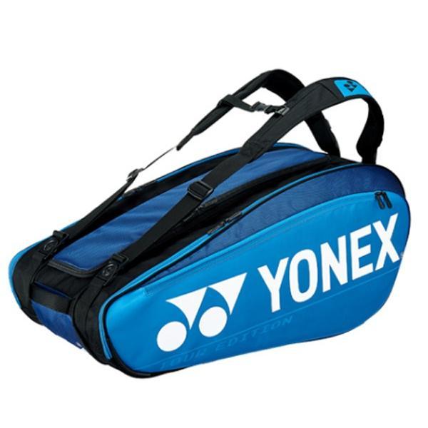 【保証書付】 ヨネックス (PRO YONEX (PRO YONEX series)ラケットバッグ9(テニス9本用) テニスラケットバッグ BAG2002N-566(ディープブルー), 飛騨高山ファクトリー公式通販:53bb3ad3 --- airmodconsu.dominiotemporario.com