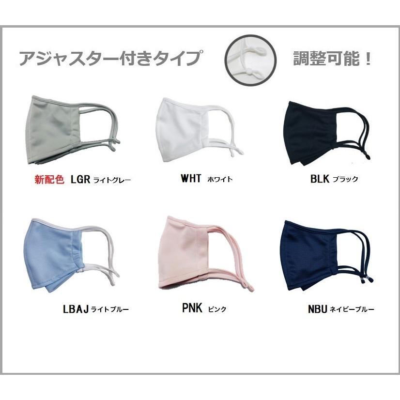 ベンチレーションマスク ライトタイプ ventilation MASK  呼吸が楽 メガネが曇りにくい 洗える 日本製 スポーツマスク ランニング アジャスト機能 UVカット DRY|om-sports|03