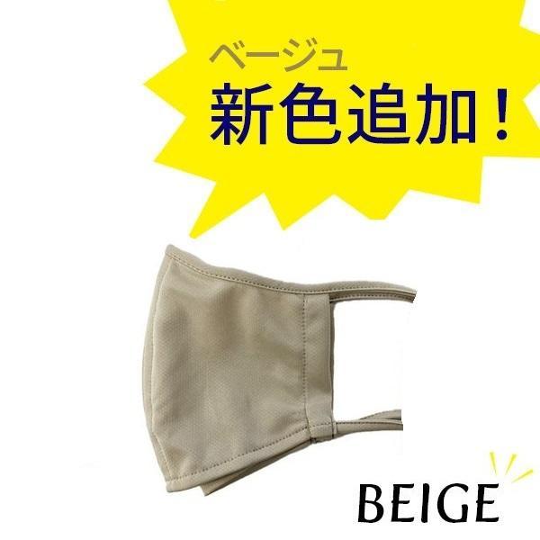 ベンチレーションマスク ライトタイプ ventilation MASK  呼吸が楽 メガネが曇りにくい 洗える 日本製 スポーツマスク ランニング アジャスト機能 UVカット DRY|om-sports|05