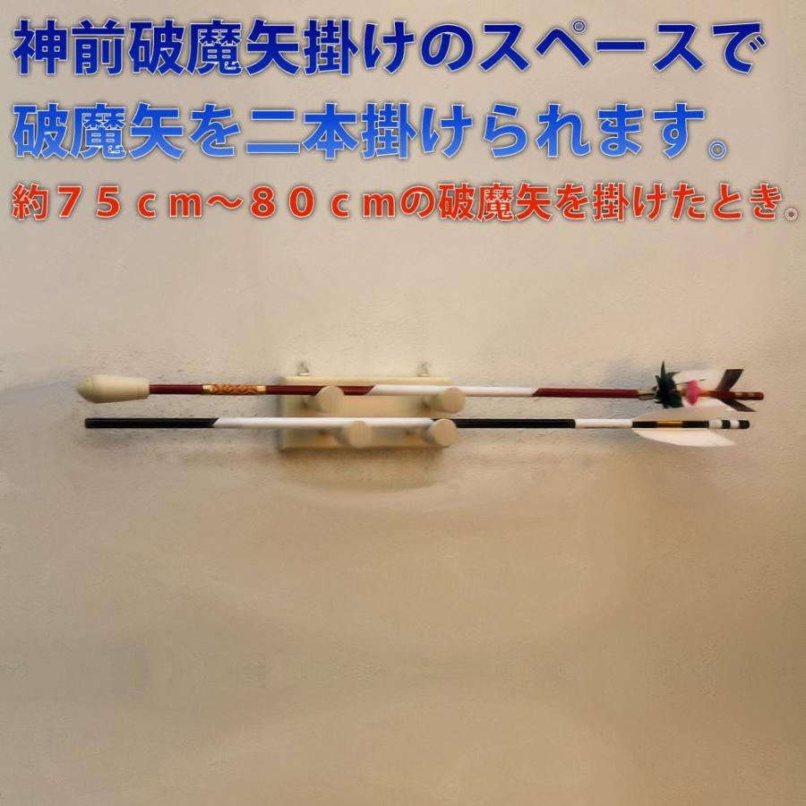 神具 神前破魔矢掛け 二段式 桧製 幅18cm奥行き10cm高さ7cm おまかせ工房|omakase-factory|04