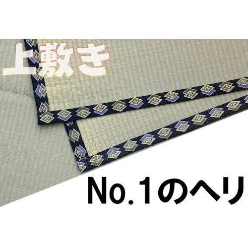 い草上敷きサイズ変更 上敷補修テープ 修理縁 ヘリテープ No.1のへり 1メートル単位で選択可能 おまかせ工房|omakase-factory|02