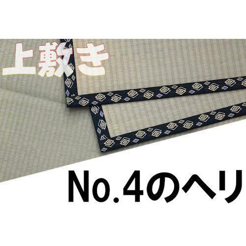 い草上敷きサイズ変更 上敷補修テープ 修理縁 ヘリテープ No.4のへり 1メートル単位で選択可能 おまかせ工房|omakase-factory|02