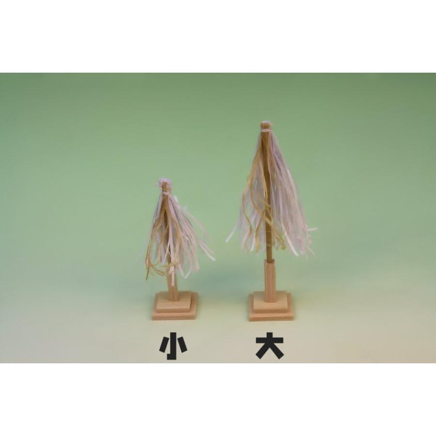 神具 祓串 大幣 桧製 和紙の紙垂 大麻付き 正絹白糸仕様 おまかせ工房|omakase-factory|02