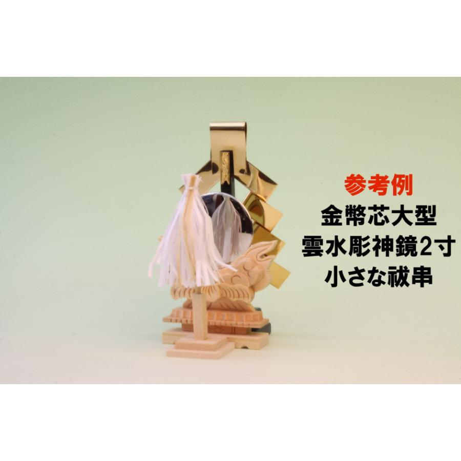 神具 祓串 大幣 桧製 和紙の紙垂 大麻付き 正絹白糸仕様 おまかせ工房|omakase-factory|11