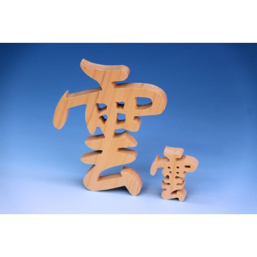 神具 木彫り雲 桧製 おまかせ工房 omakase-factory 04