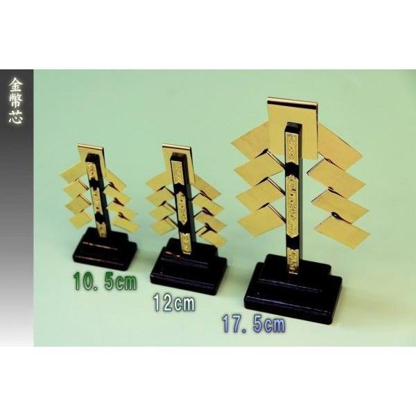 神具 金幣芯 一本立 高さ約10.5cm 小型 おまかせ工房|omakase-factory|06