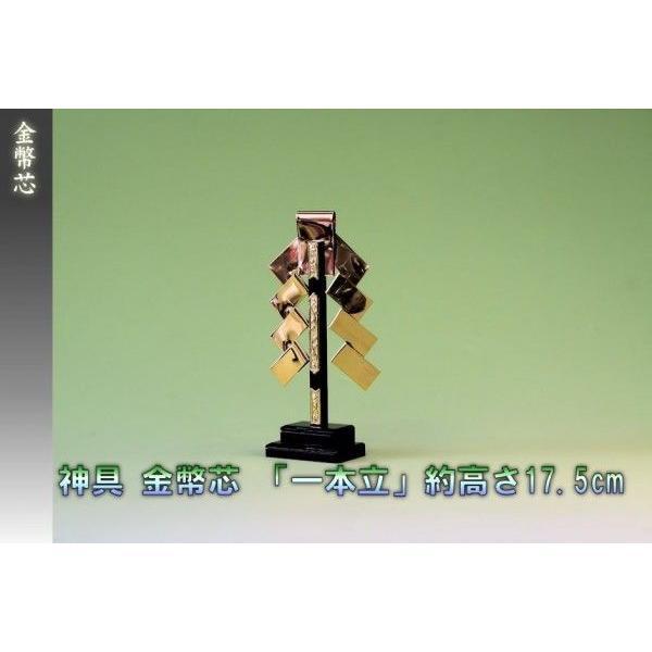 神具 金幣芯 一本立 高さ約17.5cm 大型 おまかせ工房|omakase-factory|03