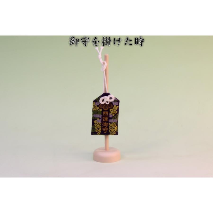 レターパック便 絵馬掛け 御守掛け プラスティック製 高さ19cm台座直径5cm メール便 おまかせ 工房|omakase-factory|05