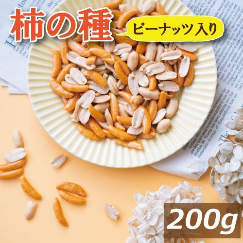 柿 の 種 ピーナッツ