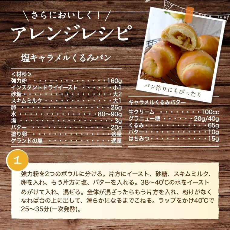 クルミ 素焼き LHP 1kg 製造直売 無添加 無塩 無植物油 業務用 グルメ|omamesan|05