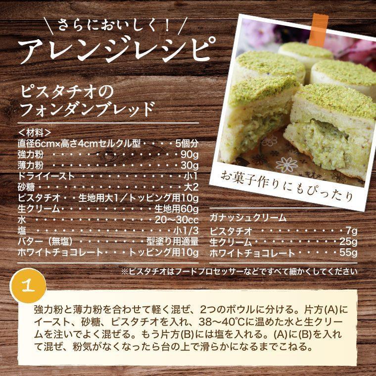 ナッツ ピスタチオ 生 500g 無塩 グルメ|omamesan|06
