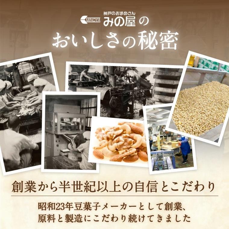 クルミ 素焼き LHP 500g 送料無料 人気の胡桃 くるみ 製造直売 無添加 無塩 無植物油 グルメ みのや|omamesan|07