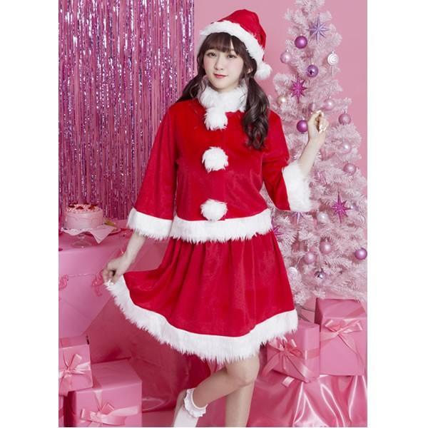 翌日配達 サンタ コスプレ かわいい レディース サンタコス コスチューム 女性 サンタクロース 衣装 クリスマス ベイシックサンタ 469216 お祭りコム 通販 Yahoo ショッピング