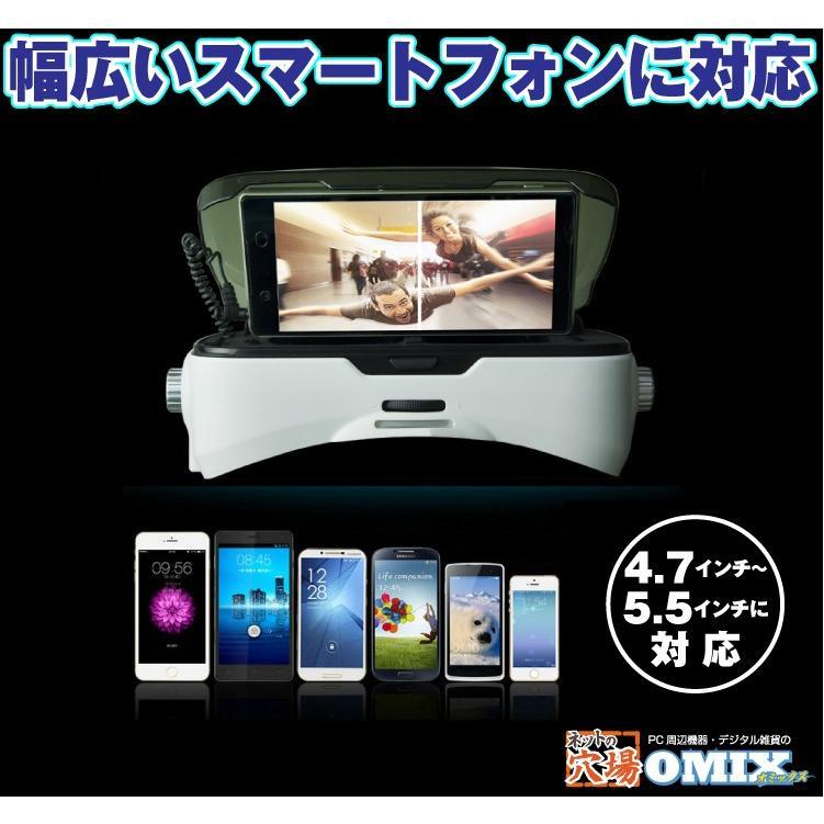 【送料無料】VRゴーグル BOBOVR Z4 スマホ VRヘッドセッ VRメガネ 3D映像効果 バーチャルリアリティ|omix2|04